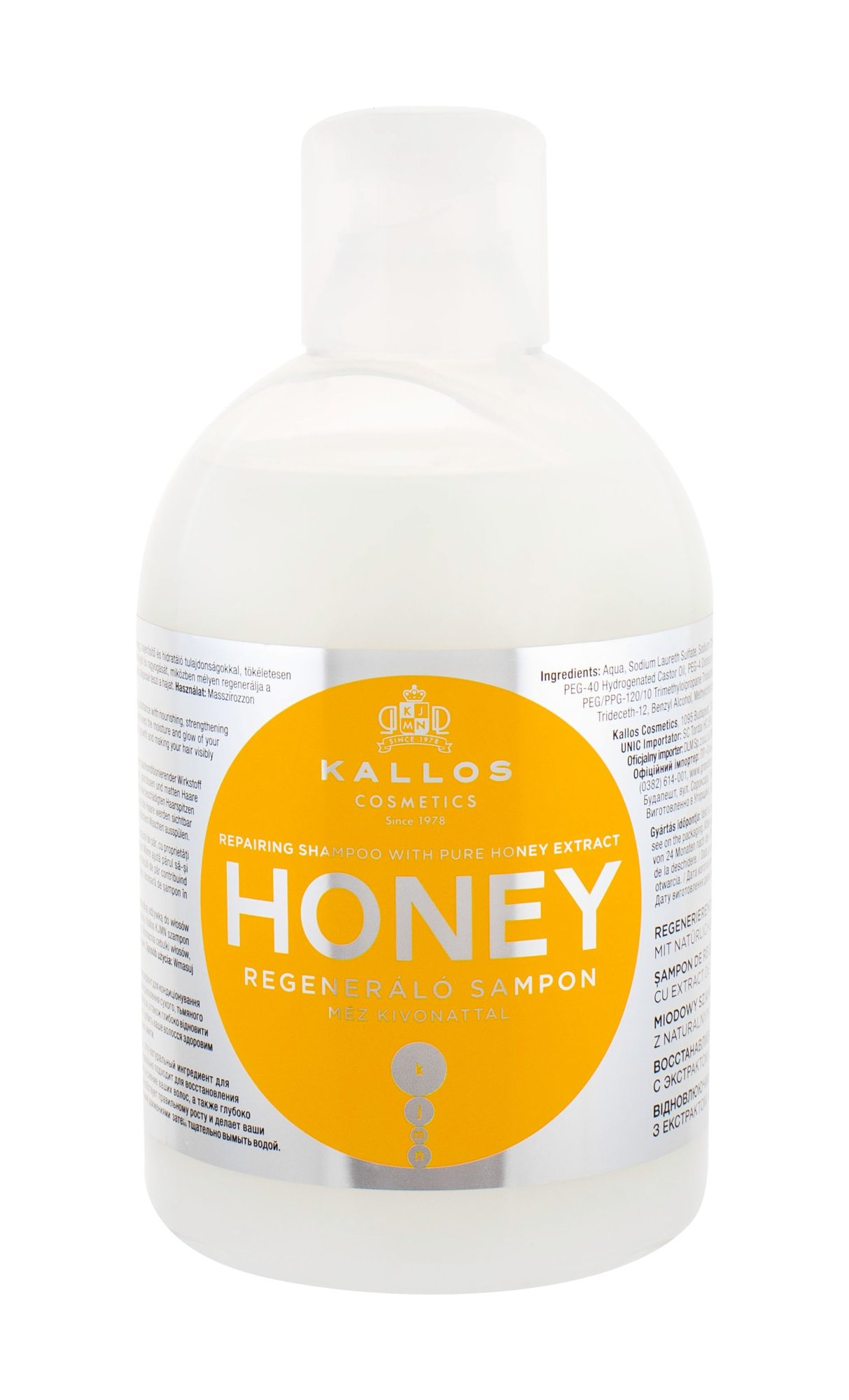 Kallos Cosmetics Honey